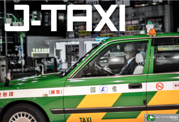 タクシー! Japanese Taxi Cab Photos | International Jet Trash